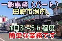 大賀食品株式会社