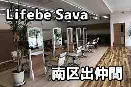 Lifebe Sava