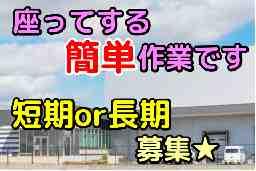 株式会社 大沢海苔店