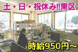 株式会社 九州クリーンエイド