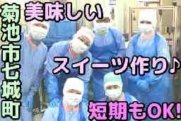 株式会社スイーツ・スイーツ