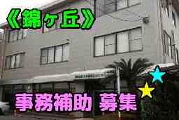 ㈱九州開発エンジニヤリング
