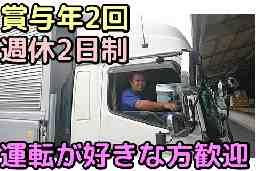 熊本市場集送