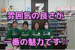 セブンイレブン熊本飛田3丁目店