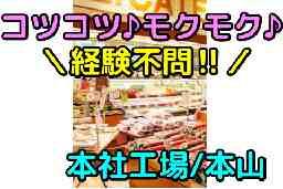 イワサキ エース (株)イワサキ