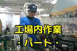 信和株式会社 九州支店