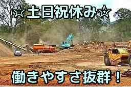 大栄企業グループ