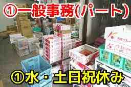 有限会社 森田浩商店