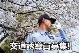 株式会社 トラスト熊本