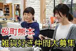 ユニバーサルドライブ/株式会社ビスク