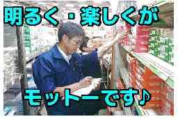 熊本酒井物産株式会社 田崎営業所