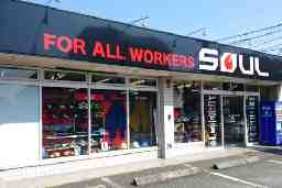 WORKERS SOUL 八代店