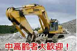 嘉島産業株式会社