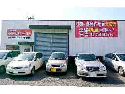 株式会社 ATOM熊本