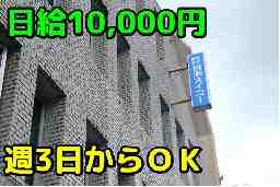 株式会社 日本スイコー