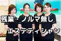 オンフルール 熊本鶴屋百貨店