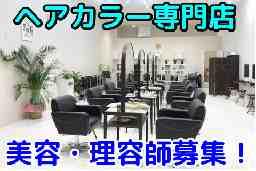 COCO COLOR イオンモール熊本店
