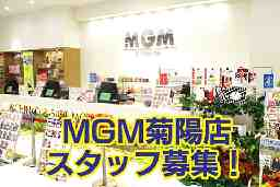 MGMグループ 菊陽店