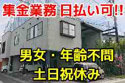 九州企画標識社