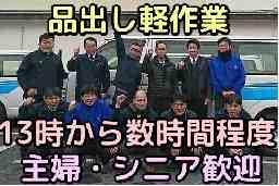 熊本酒井物産株式会社 熊本営業所