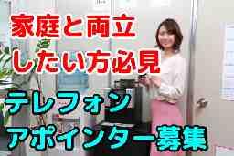 株式会社 ヤマシタ