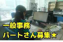 株式会社 エヌ・エス・シー