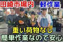 西九州ハートフルサービス株式会社