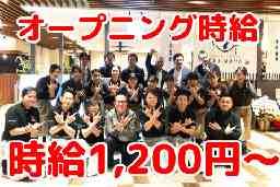 (株)56フーズ・コーポレーション