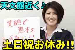 株式会社 前田産業