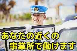 旭交通株式会社