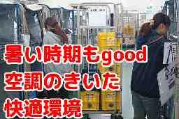 九州昌和株式会社