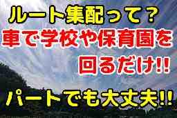 株式会社 九州保健ラボラトリー