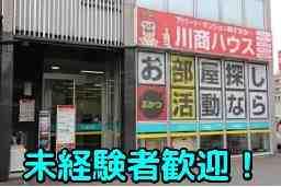 株式会社 川商ハウス