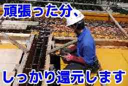 株式会社 小川一正建設