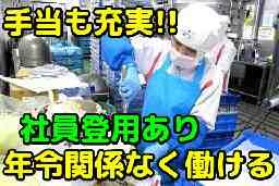 株式会社 イケダパン 重富工場