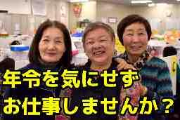 株式会社てまひま堂