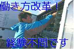 高原ミネラル株式会社 鹿児島営業所