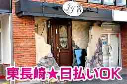 スナックJJ 矢上店