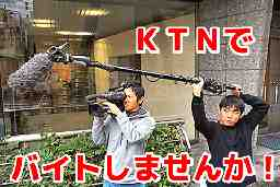 KTN (株式会社テレビ長崎)