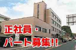 三井消毒株式会社