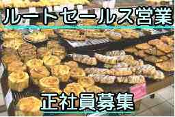 ㈱リョーユーパン 長崎支店