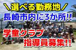 NPO法人 ひだまり会