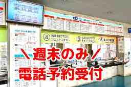九州商船長崎港代理店