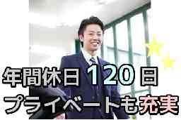 株式会社 ホンダ四輪販売長崎