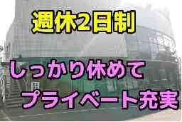 (有)長崎医学中央検査室