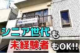 ㈱長崎ガードシステム