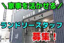 MINATO SAUNA(みなとサウナ)