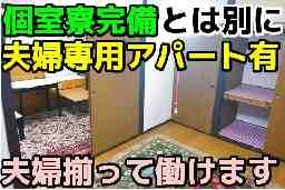 株式会社 呉本組