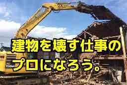 株式会社 ISOGAWA