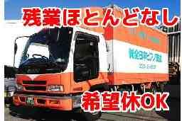株式会社 全日本ピアノ運送